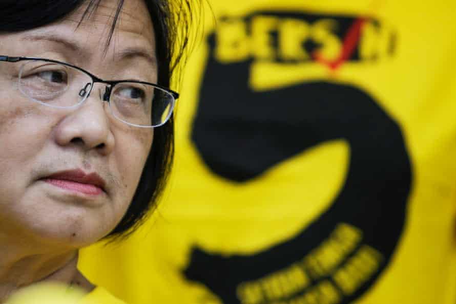 Maria Chin Abdullah at a Bersih 5.0 rally press conference in Kuala Lumpur earlier this month.