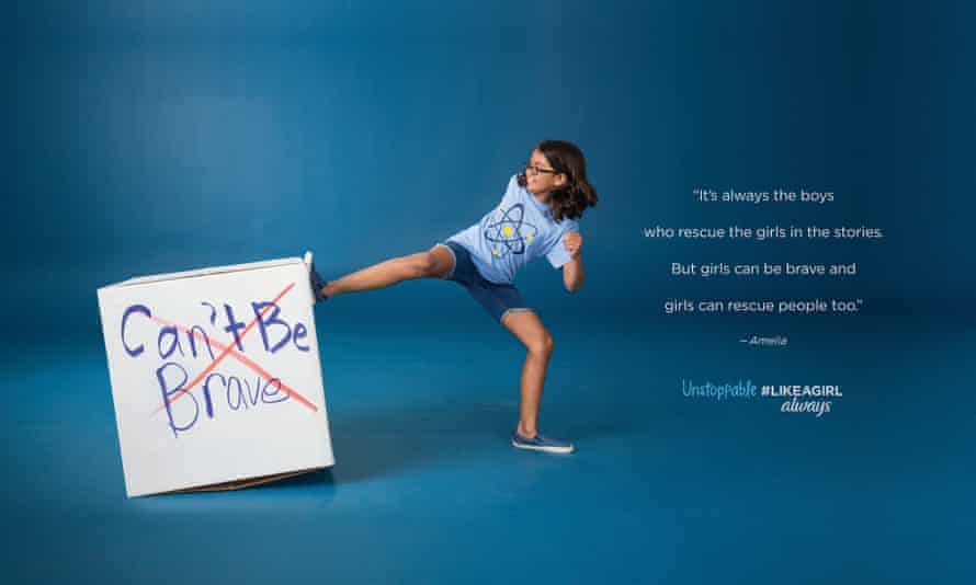 An image from the Always #likeagirl ad campaign