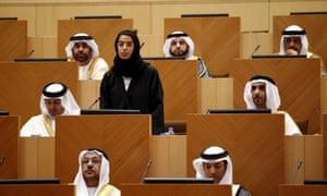 Noura Al Kaabi at the UAE Federal Council in 2015.