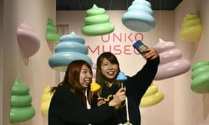 Visitors at the poop-themed Unko museum near Tokyo.