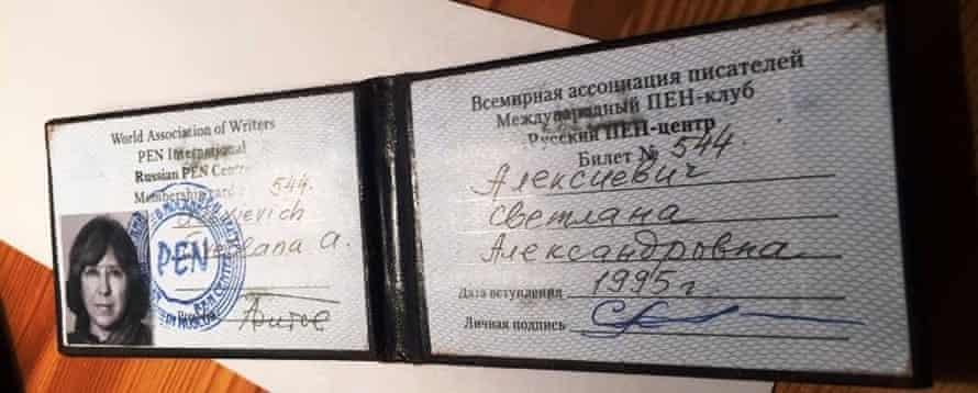 A photo of Svetlana Alexievich's Russian PEN membership.