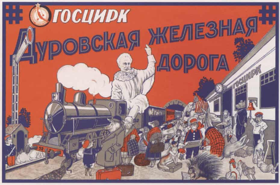 A 1929 Russian circus poster.