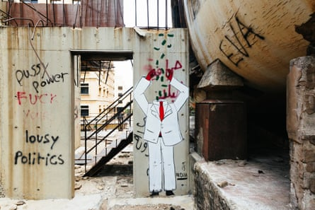 A mural commenting on the money lost and embezzled by the political system in Lebanon, on an abandoned cinema-theatre in downtown Beirut.