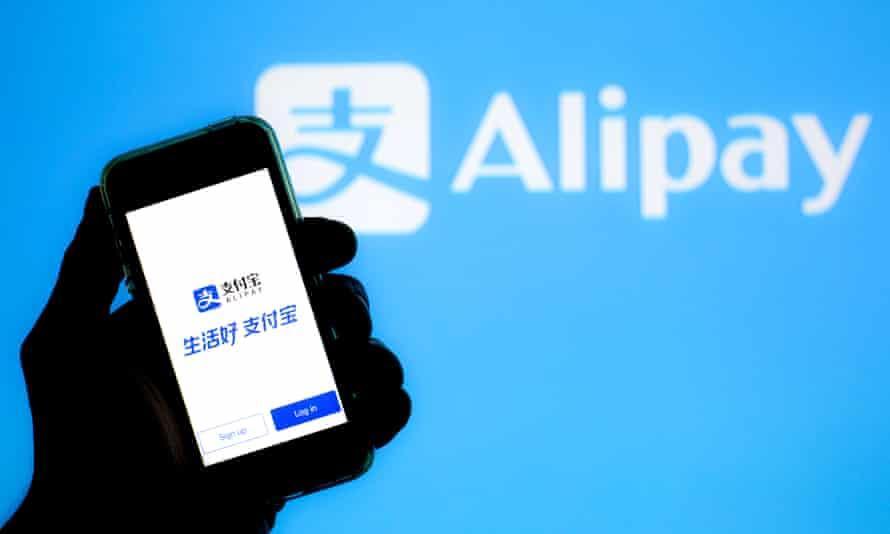 Alipay app on a smartphone screen
