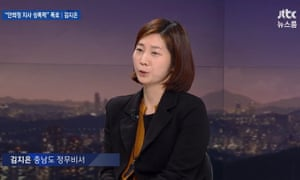 Kim Ji-eun in her interview on South Korean television