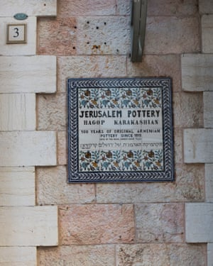Sign at the entrance to the Jerusalem Pottery