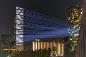 projection on the UN bilding