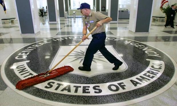 cia logo sweep