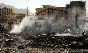 A destroyed building is seen as Saudi-led coalition forces conduct airstrikes Sana'a.