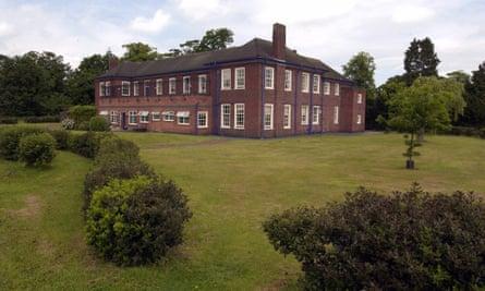 Aston Hall hospital