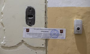 The door to the office of Amnesty International after it was sealed by Moscow city authorities.