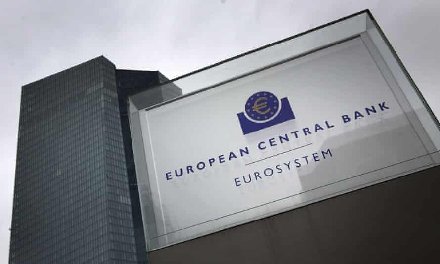 The European central bank headquarters in Frankfurt