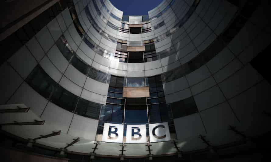 The BBC's Broadcasting House in London.