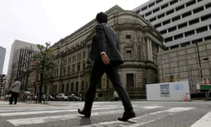 The Bank of Japan building in Tokyo.