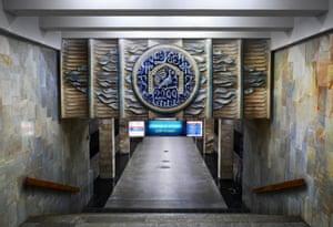 A mural celebrating 2,200 years since the founding of Tashkent, inside Tashkent station