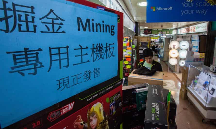 A Hong Kong technology trader sell bitcoin mining computers.