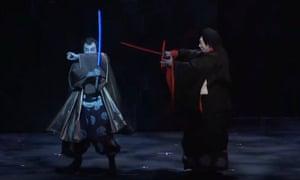 The Kabuki adaptation of Star Wars.