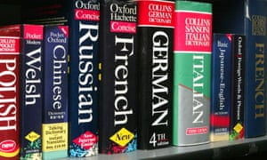 Crosswords tend to be more nimble than dictionaries at identifying popular new terms.