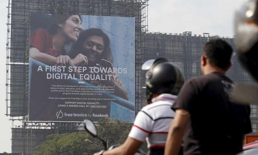 A billboard in Mumbai, India, displaying Facebook's Free Basics initiative in 2015. The initiative was ultimately unsuccessful.