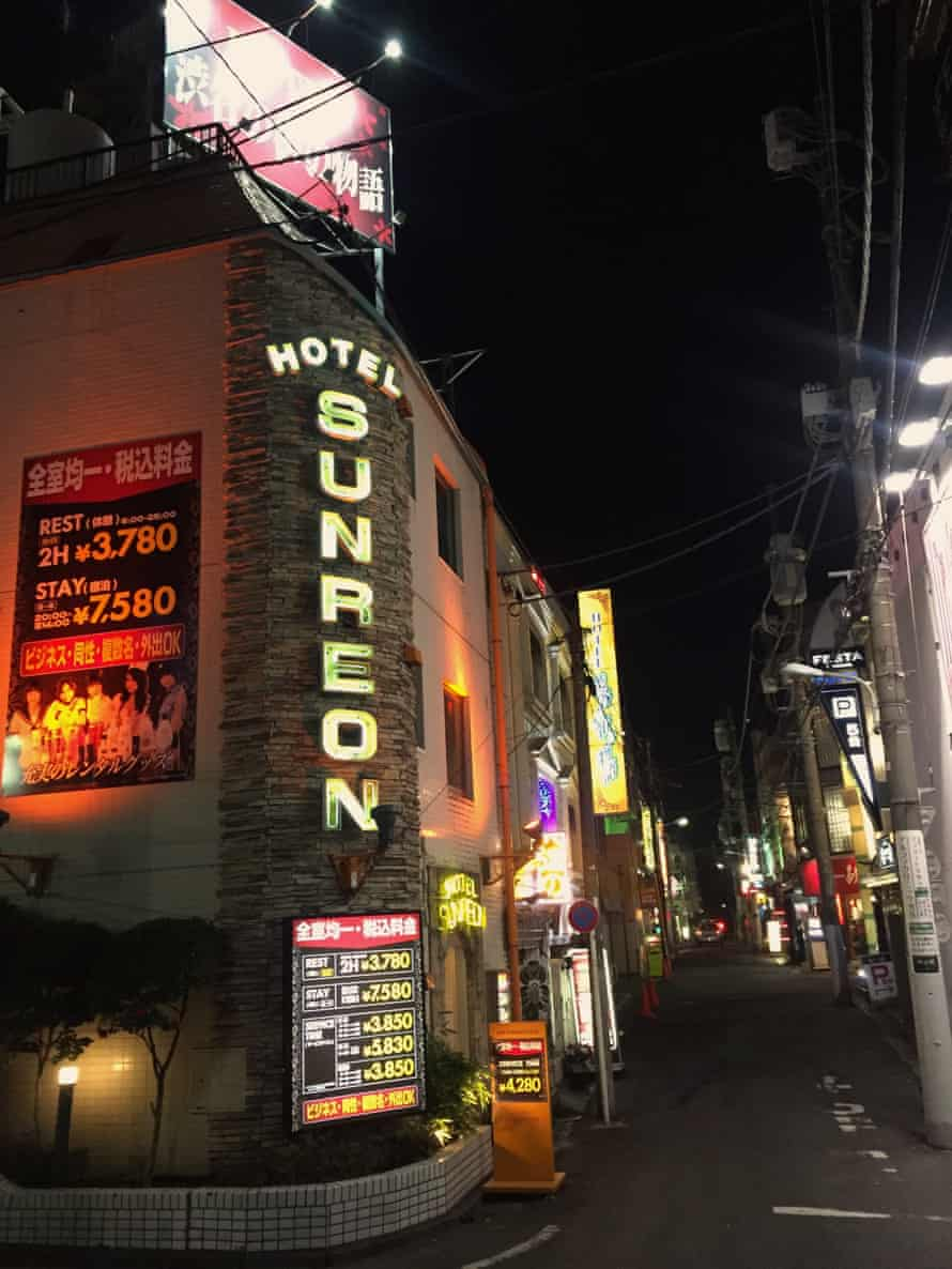 Love Hotel Hill in Tokyo is geared up for the busiest time of year, but demand is falling as more young couples live away from home.
