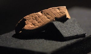 Even older still … a piece of red ochre with a deliberate zigzag engraving from Blombos cave, South Africa.