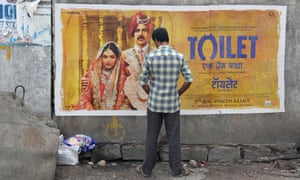 A £10m hit … an Indian man takes the poster for Toilet: A Love Story a bit too literally.