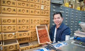 A Chinese herbalist in Elmhurst.