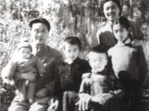 Ai Qing and his family in 1962.