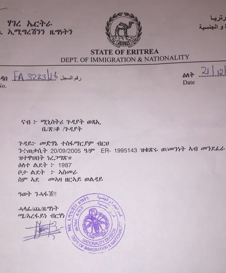 The document sent by the Eritrean government saying the man held is Behre