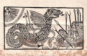 A woodcut from a 1669 pamphlet called 'The Flying Serpent or Strange News Out of Essex'