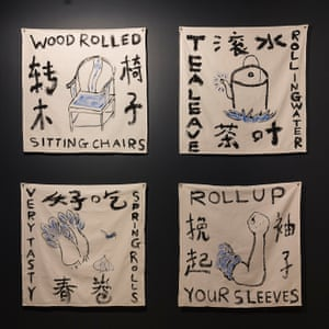 Jason Phu's take on the 'Roll Up No Chinese!' banner, Rolling Rolls Rolled Roll, 2018, ink on sheet.
