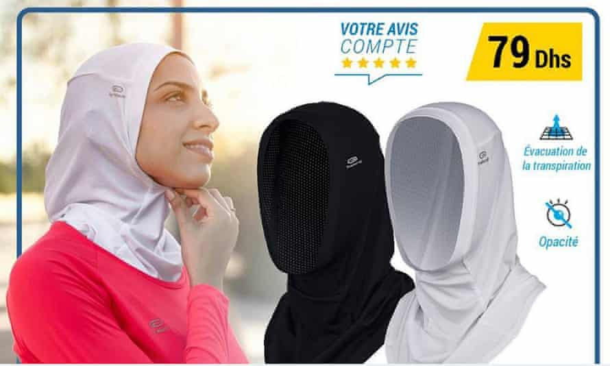Screengrab of sports hijab for sale by Decathlon