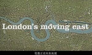 A property developer's promotional video, Regeneration Supernova.