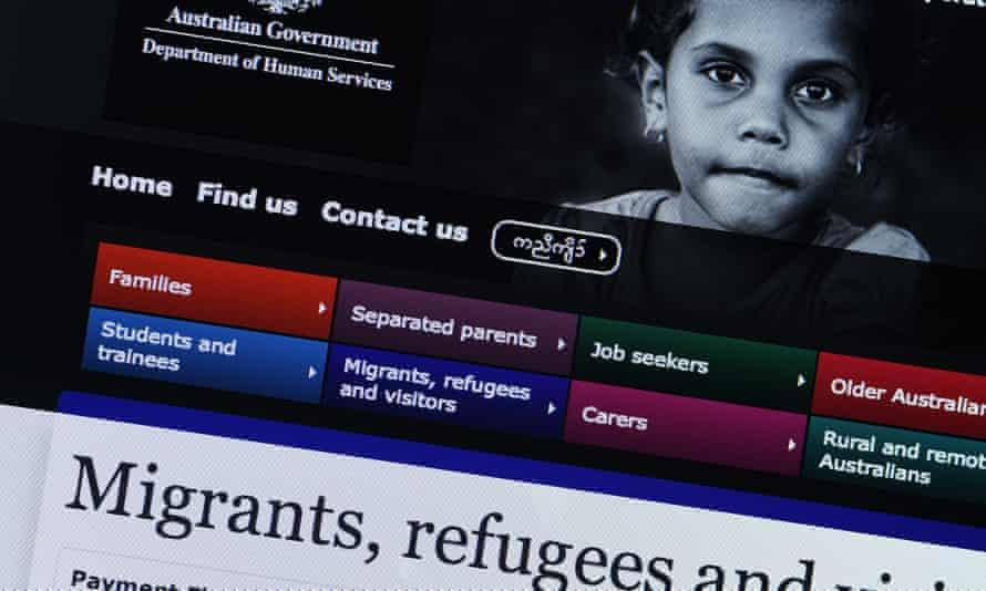 Department Human Services website