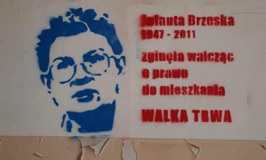 Jolanta Brzeska graffiti