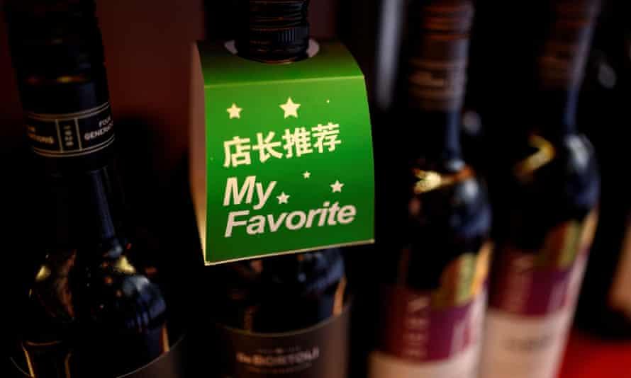 Australian wines at a wine shop in Beijing.