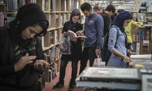The 28th Tehran international book fair this week.