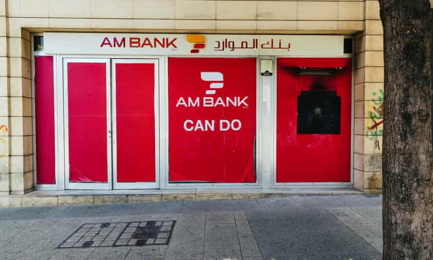 A closed bank branch in central Beirut. Following months of demonstrations, many shops and offices have fortified their windows with metal panels.