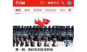 The app, Study (Xi) Strong Country, is a pun on the president's name and is produced by the Chinese Communist Party.