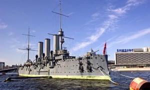 The armoured cruiser Aurora.