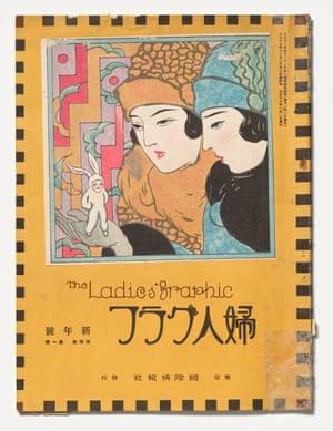 The Ladies' Graphic (Fujin Gurafu) (January 1927), by  Takehisa Yumeji (illustrator), colour woodblock, offset lithograph