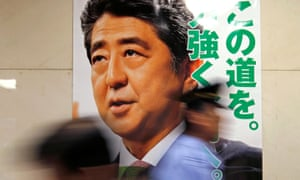 Shinzo Abe, whose government is headed into 10 July upper house elections, is co-ordinating closely with the Bank of Japan following the Brexit vote.
