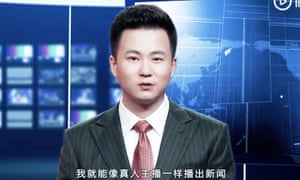 Chinese viewers were greeted with a digital version of a regular Xinhua news anchor named Qiu Hao.
