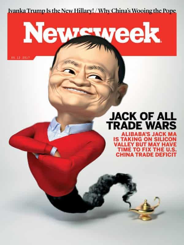Jack Ma Newsweek magazine cover
