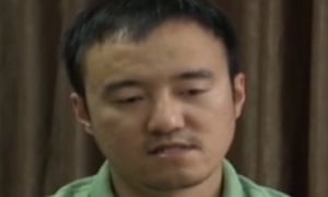 Wang Xiaolu making his alleged confession on CCTV.