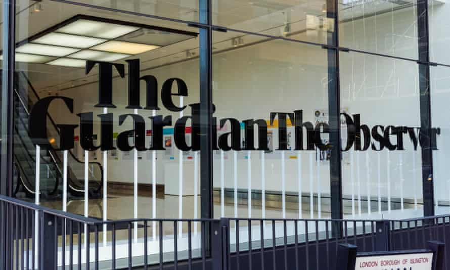 New logo at the Guardian newspaper office in King's Cross, London.