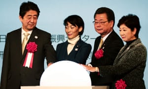 Japan's PM Shinzo Abe, Olympic minister Tamayo Marukawa, vice sports minister Toshiei Mizuochi and Tokyo governor Yuriko Koike in December.