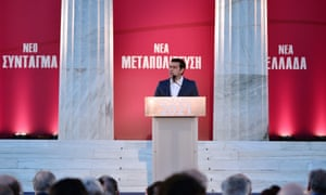 Greek prime minister Alexis Tsipras speaking outside parliament in July.