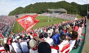 Kamaishi Recovery Memorial Stadium