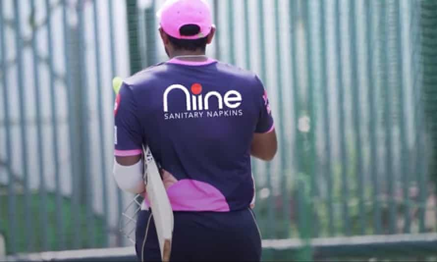 A Rajasthan Royals cricketer with the Niine sponsorship on his shirt in a screenshot from a new advert.